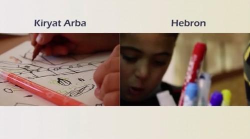 Kiryat Arba - Hebron